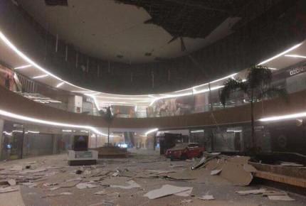 Sismo de 8.2 Richter, 200% más intenso al de 1985: UNAM