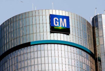 CTM denuncia presiones desde EU en el caso General Motors