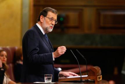 España da ultimátum de cinco días a Puigdemont