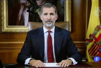 """""""Generalitat fracturó y confronta a los catalanes"""": Felipe VI"""