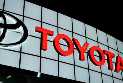 Profeco llama a revisión a autos Toyota Highlander 2020