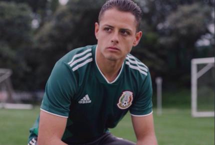 'Chicharito' gana Premio Nacional de Deporte 2017