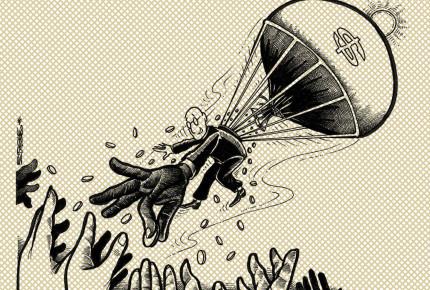 Prevalece desorden en programas sociales: ASF