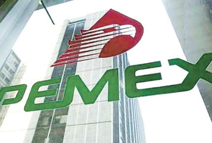Más de 34 horas después, Pemex acepta ciberataque