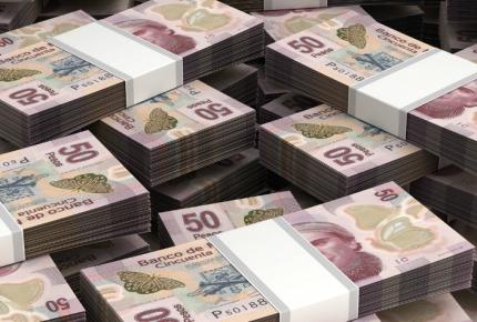 Gasto subió 9.7% e ingreso bajó 18.9% en 1er. trimestre de 2018: SHCP