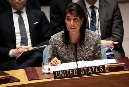 EU amenaza con destruir régimen de Norcorea si hay guerra