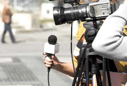 EU prohíbe forzar a periodistas a revelar sus fuentes