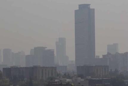 CAMe suspende contingencia ambiental