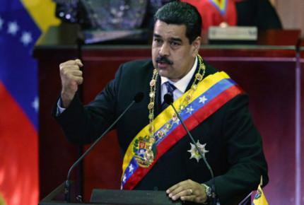 Maduro alerta a militares ante amenazas no confirmadas de invasión de EU
