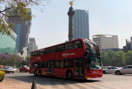 Metrobús suspende servicio en estaciones cercanas a Basílica