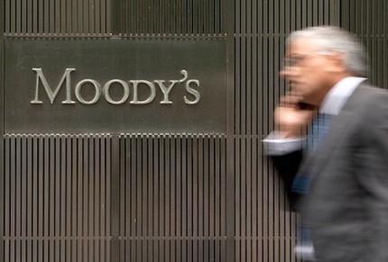 Moody's baja a 0.5% pronóstico de crecimiento del PIB en 2019