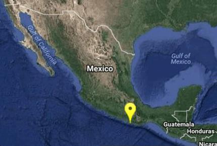 Se registran sismos en Oaxaca y Guerrero