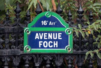 Francia emite orden de arresto contra princesa saudita