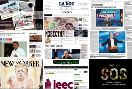 BRIEFING | MP's insuficientes para investigaciones en Coahuila
