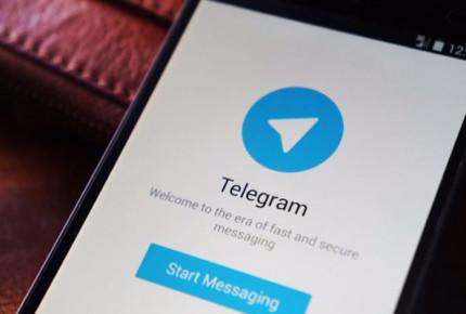 Rusia busca acceder a mensajes de usuarios de Telegram