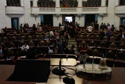ALDF iniciará sustitución de Mancera el próximo martes