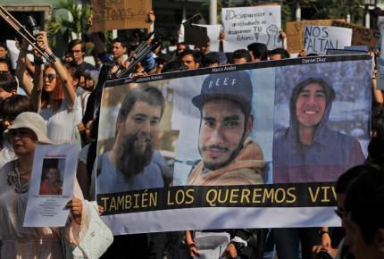 Ofrecen 1 mdp por información de estudiantes desaparecidos en Jalisco