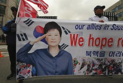 Dictan 24 años de prisión contra expresidenta surcoreana