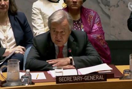 Se reúne Consejo de Seguridad de la ONU por bombardeo a Siria