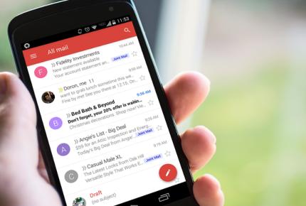 Google aumenta seguridad de Gmail en actualización