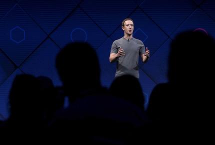 EU por fin se alista para meter en cintura a Facebook