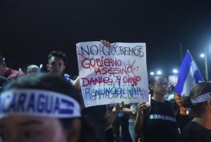 Campesinos se unen a protestas en Nicaragua; suman 43 muertos