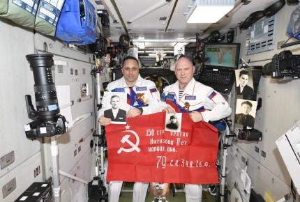 Festejos por el Día de la Victoria en Rusia llegan al espacio
