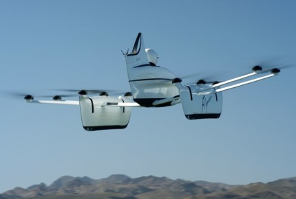 Google promete no usar Inteligencia Artificial para crear armas