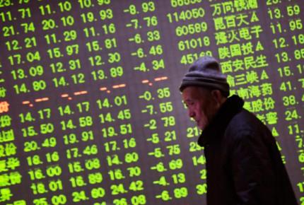 Aranceles de EU a China provocan desplome en bolsas de Asia-Pacífico