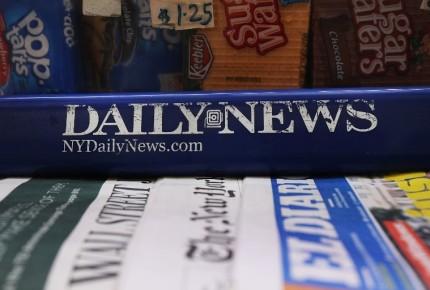 New York Daily News despide a la mitad de su redacción