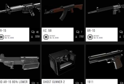 Bloquean planos para imprimir armas 3D en EU...pero ya fueron descargados