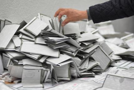 PES ganó en coalición, pero podría perder el registro