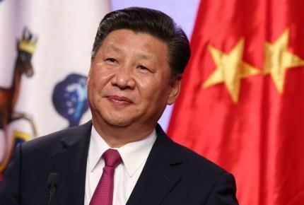 Xi Jinping participará en cumbre climática organizada por Biden