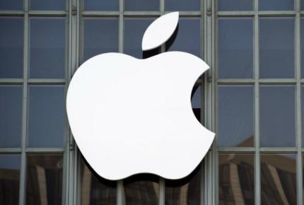 Apple actualiza seguridad de iPhone por hallazgo de software espía