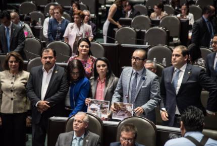 Cámara de Diputados refuerza medidas para evitar saqueos