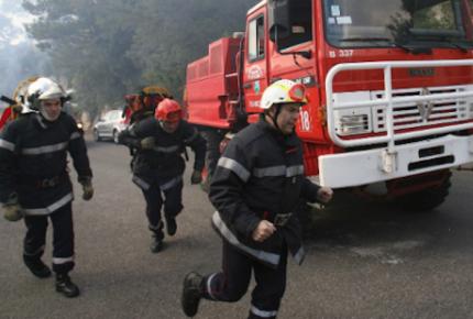 Incendio en asilo de Chile provoca la muerte de 10 mujeres