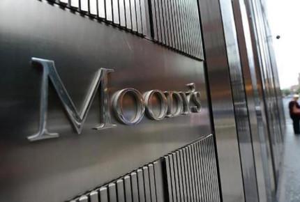 Moody's prevé caída en economía mexicana de 10% en 2020