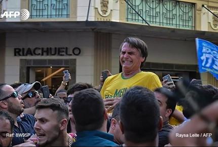 México emite condena por ataque a candidato presidencial en Brasil