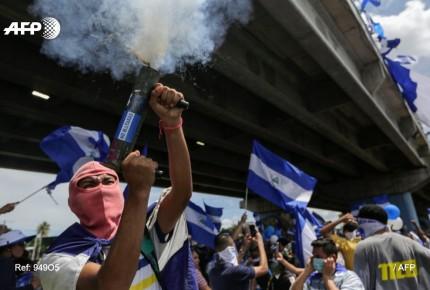 Nuevo ataque a protesta opositora en Nicaragua; un muerto, saldo preliminar
