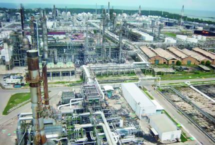 Científicos mexicanos lamentan compra de refinería: AAAS