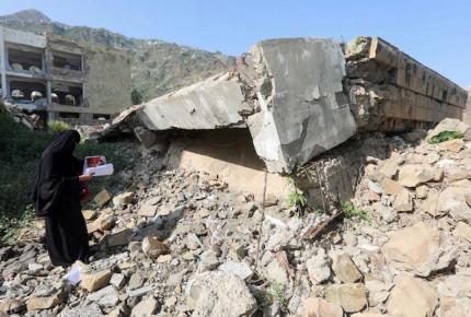 Mueren 7 civiles por bombardeo aéreo en Yemen