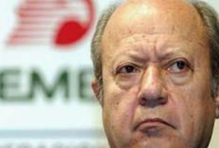Sindicato pide a Pemex otorgar jubilación a Romero Deschamps
