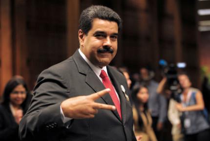 Visita de Maduro para toma de AMLO es legal: PRD