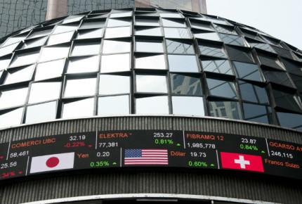 Política monetaria de Banxico propicia inicio al alza de la BMV
