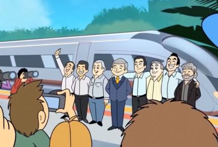 AMLO estrena caricatura para explicar el proyecto del Tren Maya