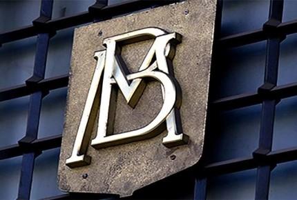 Analistas de Banxico prevén caída de 7.1% en economía mexicana