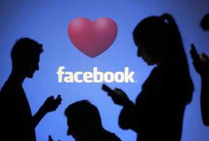 Facebook lanza en Canadá nuevo servicio para buscar pareja