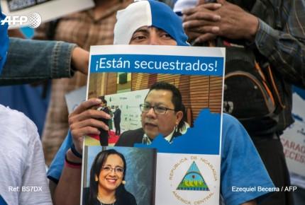 Nicaragua acusa de terrorismo a otra periodista de TV clausurada