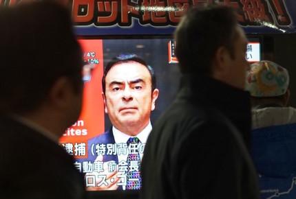 Carlos Ghosn enfrenta una tercera orden de aprehensión