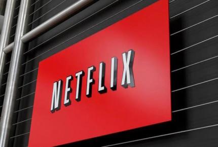 El Mayo, en Netflix